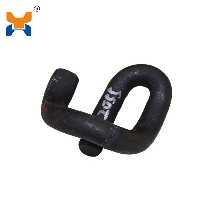 E2055 Rail Clip