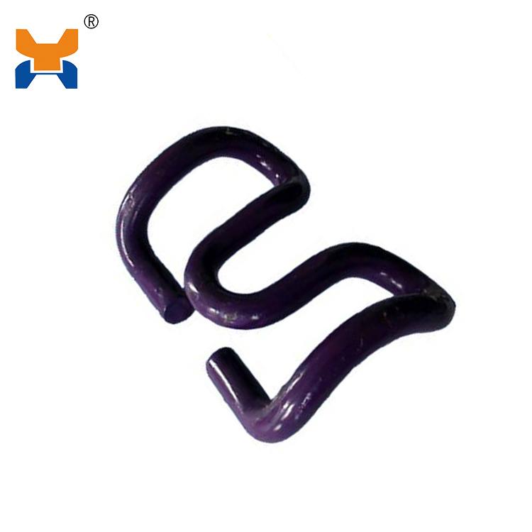 SKL Type Rail Clip